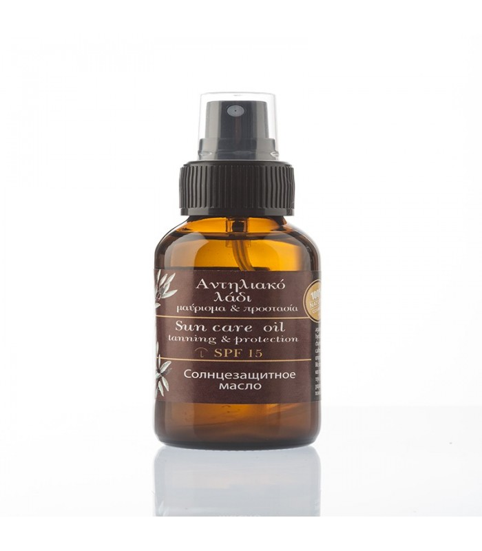 Evergetikon sun care oil