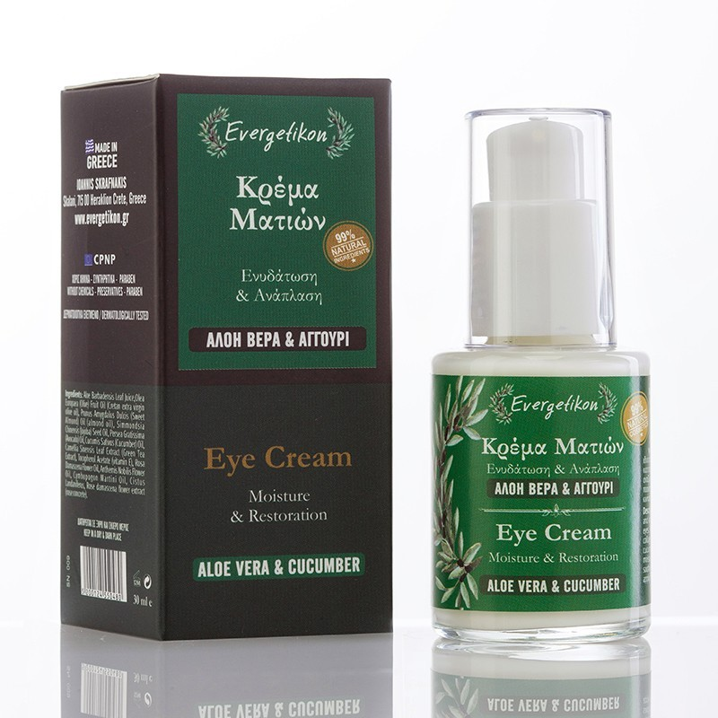 Handmade Eye Cream with Aloe Vera and Cucumber