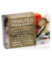 Natural Exfoliating and Moisturizing Body Soap